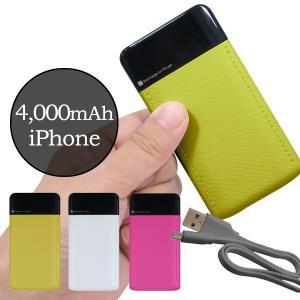 モバイルバッテリー/ポケットに収まるコンパクトサイズのお洒落...