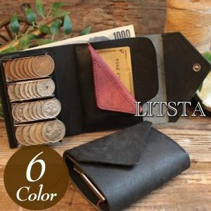 メンズ二つ折り財布 小銭達が整列する、超個性的なコンパクト財布 LITSTAリティスタ プエブロ コインウォレット3 カード・お札、おつりポケット付の牛革財布|offer1999