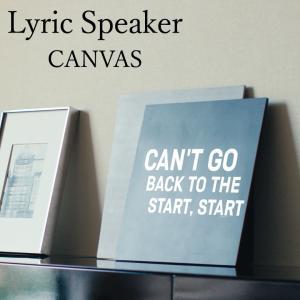 Lyric Speaker Canvas リリックスピーカー キャンバス 歌詞を表示するスピーカー 新型 ボード キャンバスタイプ インテリア 240万曲以上対応 次世代型スピーカー offer1999