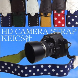 HD カメラストラップ HD CAMERA STRAP|offer1999