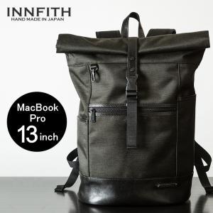 MacBookがサイドから収納できる INNFITH CONVERT(インフィスコンバート) ロール...