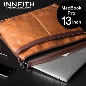 13インチMacBookが収納できる。大容量 2way ショルダー バッグ オフィス タウンユース兼...