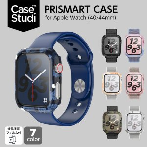 アップルウォッチ カバー おしゃれ かわいい Apple Watch Series4 ケース ハードケース 薄型 耐衝撃 エレガント CaseStudi PRISMART Case ケーススタディ|offer1999