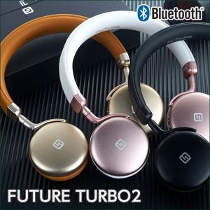 FUTURE(フューチャー)Bluetoothヘッドホン TURBO2 ワイヤレスヘッドホン スタイリッシュなヘッドフォン コードレス ハンズフリー通話 高音質 マイク付き offer1999