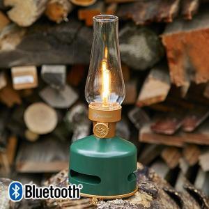 灯りと音楽を楽しむ LED Lantern Speaker ランタンスピーカー スマホなどからBluetooth接続により音源再生 調光可能なLEDライト ランタン型 送料無料 offer1999