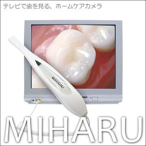 家庭用口腔内カメラ ミハル/