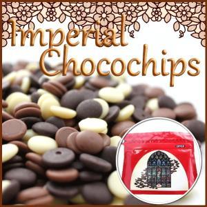 ショコラの国ベルギー王室御用達!ピュアチョコレート原料を何も手を加えずそのまま製品化。「加工したもの...