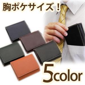 極小財布BRITISH GREEN  ブライドルレザー胸ポケット財布 レビューを書いて素敵なプレゼント付 送料無料/