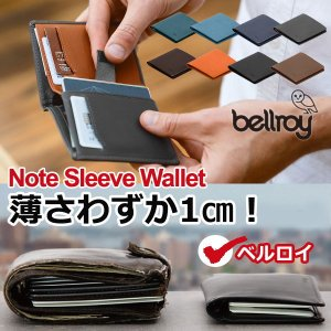 財布 二つ折り財布 スリムタイプ ベルロイ ノートスリーブウォレット薄い財布 Bellroy Not...