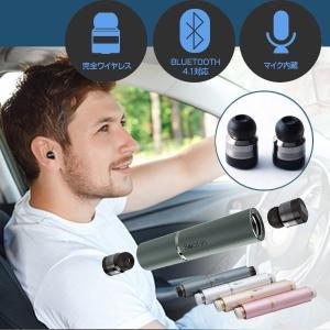 ワイヤレスイヤホン Beat-in Stick ビートイン スティック Bluetooth 4.1対応 左右 完全独立型 超小型 お洒落なカラーで女性にも ブルートゥース 両耳 送料無料 offer1999