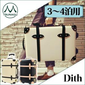 旅行用品 トランクタイプスーツケース/アンティーク風でお洒落...