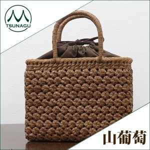 かごバッグ/山葡萄かごバッグtsunagu-009 花編み/やまぶどう/山ぶどう/籠バッグ/送料無料 offer1999