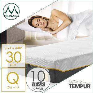 TEMPURテンピュール 正規品 上質の心地良さとサポート力 TEMPUR Sensation Lu...