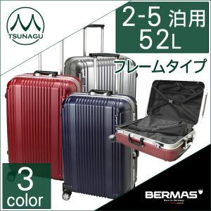 旅行用品 ハードタイプスーツケース/BERMAS/バーマス/...