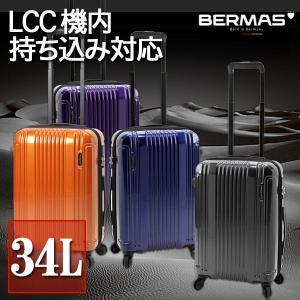旅行用品 機内持込み可能ハードスーツケース/充電機能搭載/B...