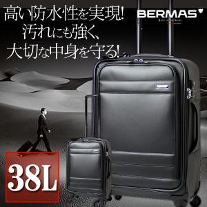 旅行用品 ソフトタイプスーツケース/高い防水性を実現したキャ...