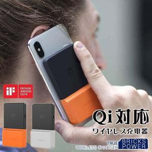スマホに貼り付ける事が出来、いつでも力を発揮する可愛いデザインのワイヤレス充電器です!ワイヤレス充電...