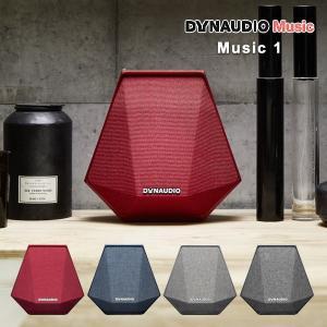 DYNAUDIO ディナウディオ Music1 4inch ウーファー内蔵 ワイヤレス スピーカー 軽量 コンパクト ダイナミック 高音質  洗練されたコンパクトなデザイン送料無料 offer1999