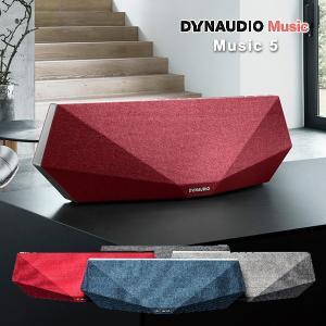 DYNAUDIO ディナウディオ Music 5 5inch  ウーファー内蔵 ワイヤレス スピーカー 軽量 コンパクト ダイナミック 高音質  包み込むような臨場感を演出 送料無料 offer1999