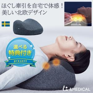 &MEDICAL soft stone neck アンドメディカル マッサージ器 医療機器 マッサージクッション 枕 ピロー 肩こり 首コリ こり 頭痛 電気マッサージ機 疲労回復 血行