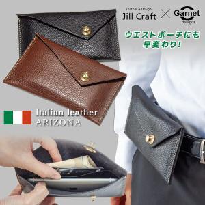 Jill Craft×Garnet designsのアリゾナレザー ミニバッグ イタリアン 高級 レザー 手縫い本革 ウエストポーチ 財布 ウォレット スマホ 入る ジルクラフト|offer1999