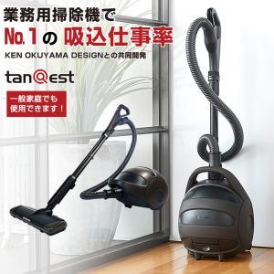 業務用掃除機でNO.1の吸込仕事率 tanQest α-1 奥山清行 KEN OKUYAMA DESIGN 掃除機 ダストパック式 自走式 パワーヘッド 吸引力 強い お洒落|offer1999