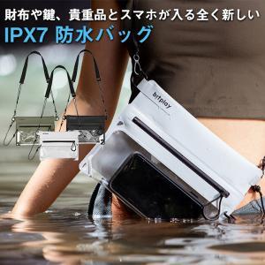 bitplay AquaSeal IPX7 防水バッグ サコッシュバッグ×スマホバッグの最強タッグ 財布や鍵、貴重品とスマホが入る革新的な防水バッグ 特許構造で安心安全|offer1999