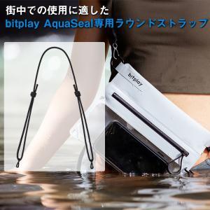 bitplay AquaSeal 防水バッグ専用のオプション品 ラウンドストラップ|offer1999