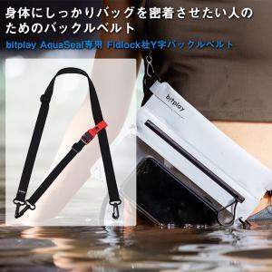 bitplay AquaSeal 防水バッグ専用のオプション品 Fidlock社Y字バックルベルト|offer1999