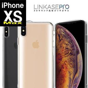 最高水準の透明度と圧倒的な強度を誇るゴリラガラスiPhoneケース LINKASE PRO 3Dラウ...