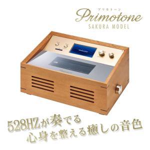【正規販売店】プリモトーン 528Hz オルゴール サクラモデル 臨場感に満ちた生の音色。心と体を整える癒しの音色528Hzで奏でるオルゴール|offer1999
