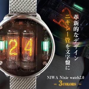 ニキシー管 腕時計 革新的なデザインの NIWA Nixie watch2.0 ワイヤレス充電式 腕時計 NIWA Nixie watch レトロ かっこいい 腕時計 時計 プレゼント|offer1999