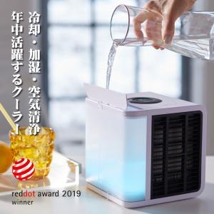 あなた専用のエアコン あなたの周りだけの冷やしてくれる省エネクーラー 卓上冷風機 evapolar evaLight Plus パーソナルクーラー 冷風扇 加湿機能 空気清浄機能|offer1999
