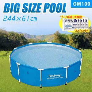 大きい家庭用プール 八角形スーパータフプール/OM100/プ...