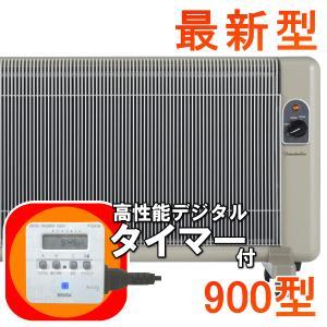 夢暖望880型 最新型 2017〜18年版 暖房器具 遠赤外...