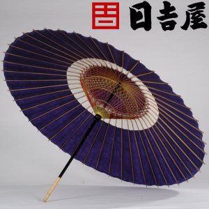 京和傘 蛇の目傘・中入 色:紫白 日吉屋/...