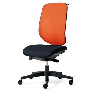 プラス ジロフレックス オフィスチェア GIROFLEX353 353-4029RSH オレンジ|offic-one