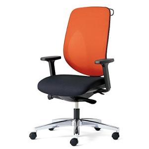 プラス ジロフレックス オフィスチェア GIROFLEX353 353-8028RSH オレンジ|offic-one