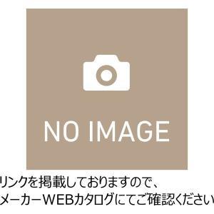 生興 ローカウンター ホワイトタイプ  90°外コーナー  850R×H700MM  NS NSL-70R□W|offic-one