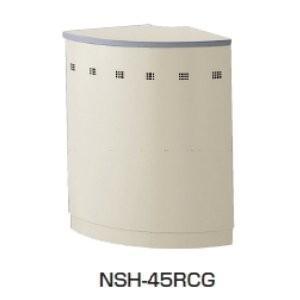 生興 ハイカウンター ニューグレータイプ 90°外コーナー  604R×H950MM  NS NSH-45R□G|offic-one