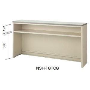 生興 インフォメーションカウンター ニューグレータイプ  W1800MM  NS NSH-18T□G|offic-one