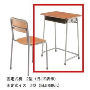 生興 学校机 旧JIS 固定式 幅600×奥行400MM 2型 SFG2-□D|offic-one