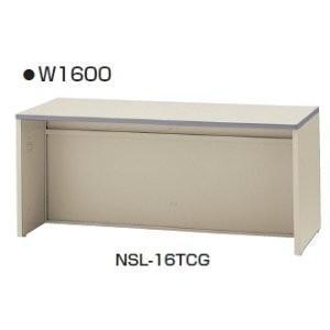 生興 ローカウンター ニューグレータイプ  W1600MM  NS NSL-16T□G|offic-one