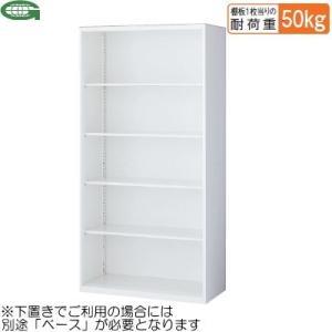 生興 オープン書庫 下置用  W900×D450×H1800MM  RW45 RW45-18K|offic-one