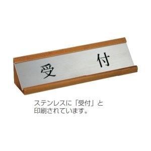 生興 インフォメーションサイン  W240×D57×H54MM   YR-240|offic-one