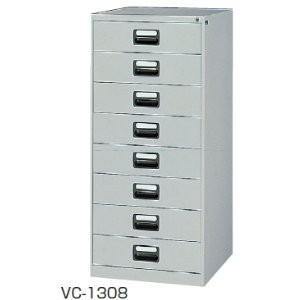 生興 ツールキャビネット8段 W580×D620×H1300MM  VC型  VC-1308|offic-one