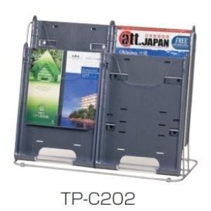 生興 カタログスタンド 卓上型A4判2列2段 W492×D190×H379MM  TP型 TP-C202|offic-one