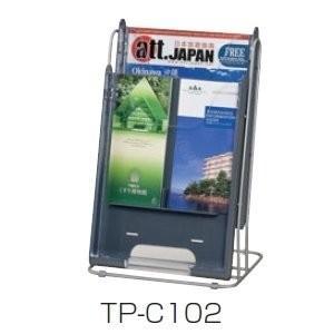 生興 カタログスタンド 卓上型A4判1列2段 W257×D190×H379MM  TP型 TP-C102|offic-one