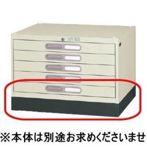 生興 マップケース用ベース A2サイズ W730×D565×H90MM   A2-B|offic-one