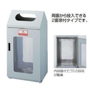 生興 分別ダストボックス もえるゴミ   W450×D360×H890MM   YW-164L-ID|offic-one